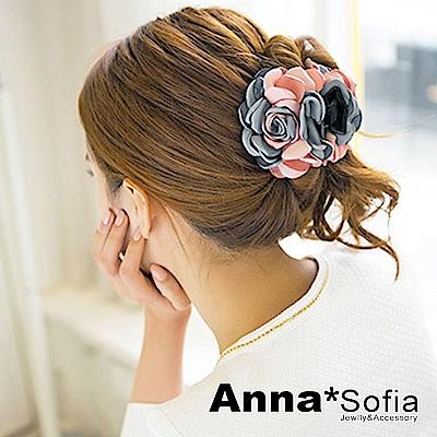 【滿520打7折】AnnaSofia 雙色綻瓣 純手工中型髮抓髮夾(藍灰粉系)