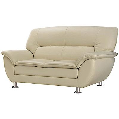 文創集 普莉西時尚半牛皮革獨立筒二人座沙發椅-155x90x90cm免組