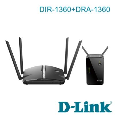 時時樂 D-Link 友訊 AC1300 Gigabit Wi-Fi Mesh 無線 分享器 路由器 + Extender 延伸器DIR-1360KIT DIR-1360+DRA-1360