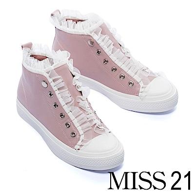 休閒鞋 MISS 21 俏麗無限蕾絲摺邊全真皮厚底休閒鞋-粉