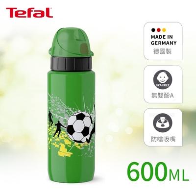 Tefal法國特福 Drink2Go 防漏防嗆輕量不鏽鋼隨行瓶/兒童水壺 600ml-足球