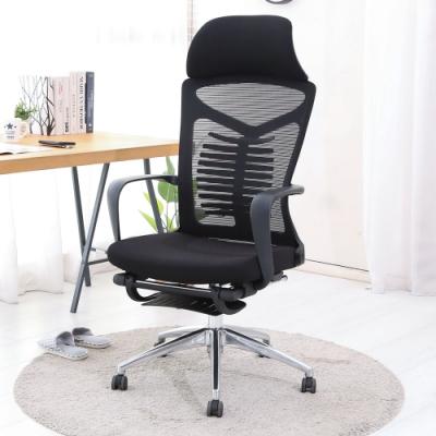 澄境 坐躺兩用厚坐墊透氣電腦椅/辦公椅/書桌椅