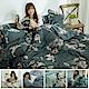 AmissU 頂級60支新疆長絨棉雙人加大床包被套四件組 多款任選