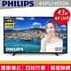 Philips 飛利浦43型 4K HDR超纖薄智慧型液晶顯示器(43PUH6504)含視訊盒(無安裝) product thumbnail 1