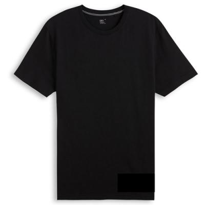 時時樂 男人幫SL009*純棉領短袖素面T恤/任選二件組