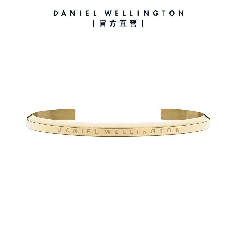 【Daniel Wellington】官方直營 Classic 經典簡約手環-香檳金S DW手環