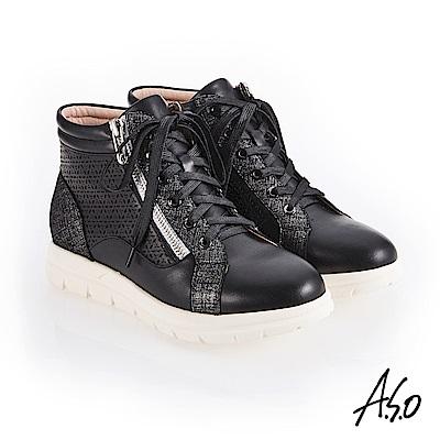 A.S.O 3D超動能 印刷皮料綁帶休閒鞋 黑