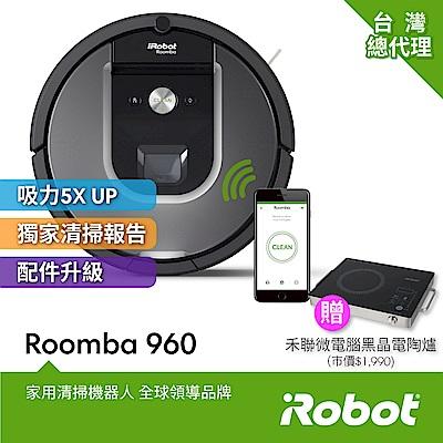 美國iRobot Roomba960智慧吸塵+wifi掃地機器人