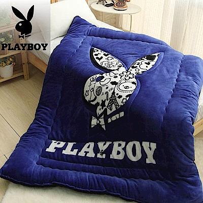 UP101 PLAYBOY法蘭絨保暖被-個性藍(EO-014)