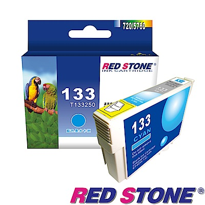 RED STONE for EPSON T133250/NO.133墨水匣(藍色)