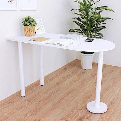 頂堅 蛋頭形餐桌/吧台桌/洽談桌/書桌-深60x寬120x高75cm-二色