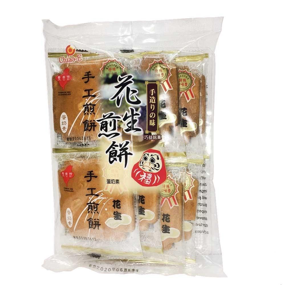 巧益 花生手工煎餅 (180g)