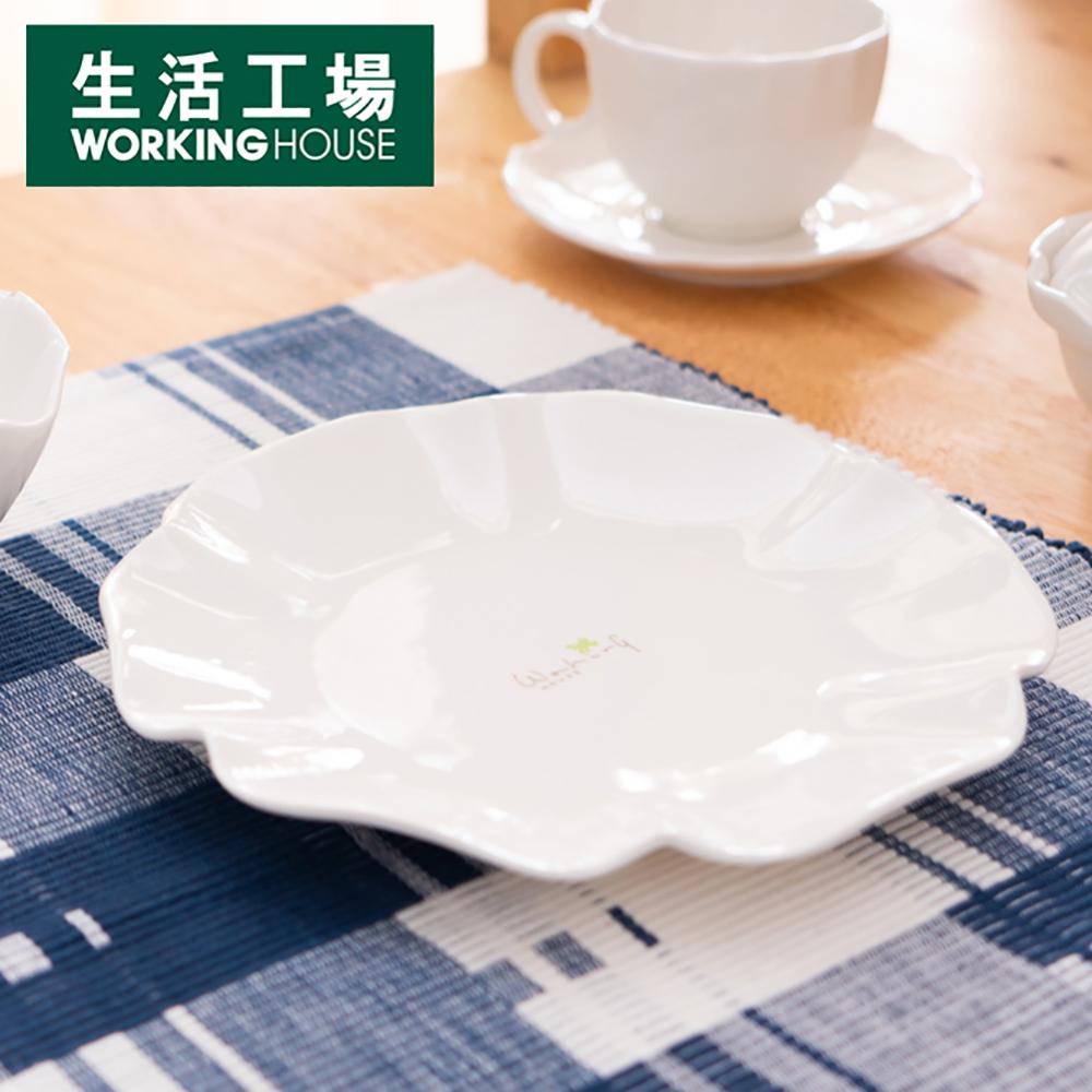 【限量商品*加購中-生活工場】Clover輕食淺盤20cm