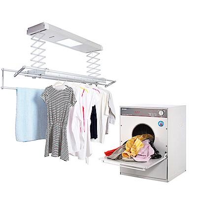 台熱牌萬里晴烘衣曬衣組乾衣機TCD-7.0RJ曬衣機TCM-210MS基本安裝