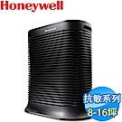 美國Honeywell 8-16坪 抗敏系列空氣清淨機 HPA-202APTW