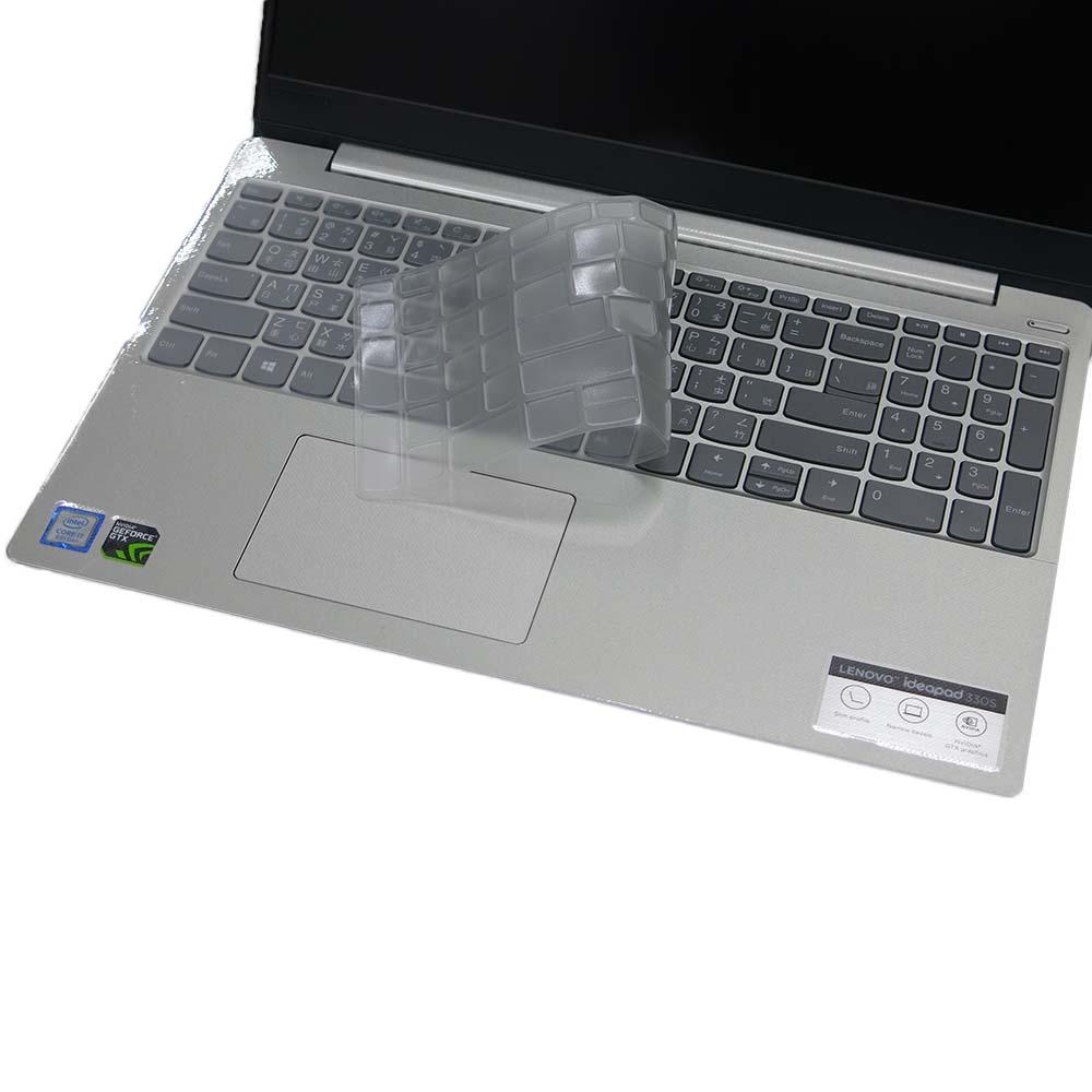 EZstick Lenovo IdeaPad 330S 15IKB 奈米銀抗菌TPU鍵盤膜