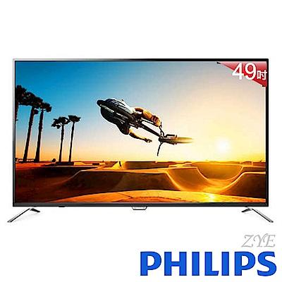 PHILIPS飛利浦 49吋 4K UHD聯網液晶顯示器+視訊盒49PUH7032 @ Y!購物