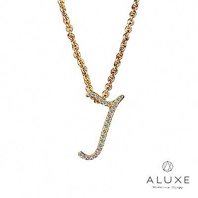 A Diamond 亞立詩鑽石 專屬寵愛 字母美鑽項鍊【J】