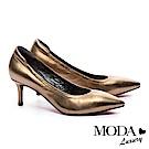跟鞋 MODA Luxury 素面光澤質感全真皮尖頭高跟鞋- 金