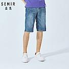 SEMIR森馬-水洗刷白復古牛仔短褲-男(灰藍)