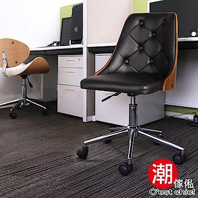 【Cest Chic】Chantal尚塔爾古典電腦椅(皮質)