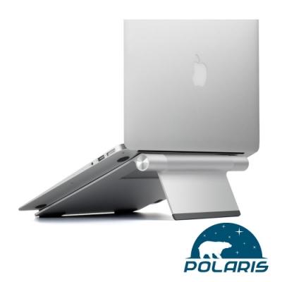 Polaris 全鋁合金 收折式 筆電架 ( Ultron-06s )