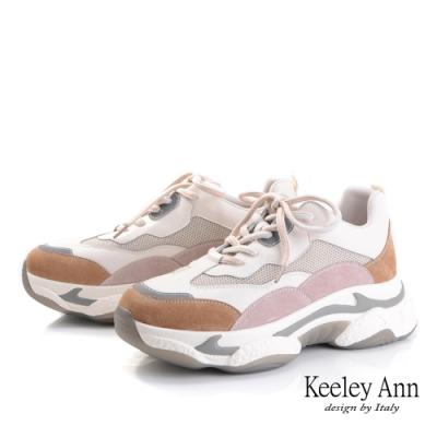Keeley Ann輕運動潮流 撞色透氣舒適老爹鞋(米白色-Ann系列)
