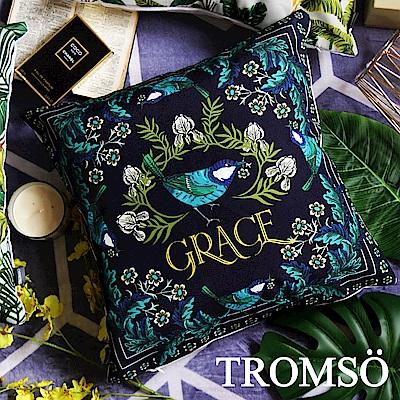 TROMSO 奢華義大利棉麻抱枕-U182尊爵藍鳥