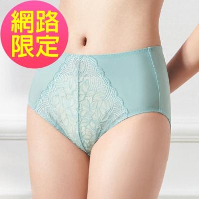 黛安芬-美型嚴選系列高腰三角內褲 M-EEL 霜綠色