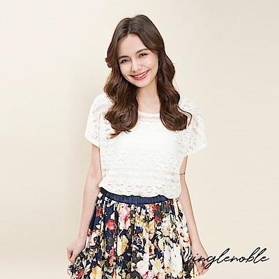 singlenoble 午茶花藝鏤空蕾絲設計上衣(2色)
