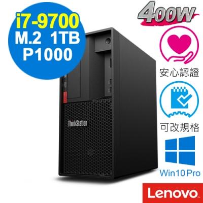 Lenovo P330 工作站 i7-9700/8G/660P 1TB+1TB/P1000/W10P