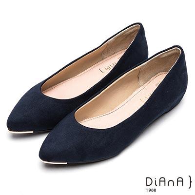 DIANA 魅力典雅—進口羊絨布尖頭平底鞋-深藍