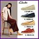 Clarks 簡約氣質休閒女鞋 (4款任選)
