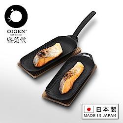 盛榮堂 南部鐵器 經典麻布鍋-長型麻布紋燒烤盤(日本製 鍋柄可拆 可進烤箱)