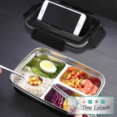 Time Leisure 304不鏽鋼加大保溫防漏便當餐盒 三格