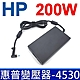HP 200W 變壓器 4.5*3.0mm 藍孔帶針 15G3 15G4 15G5 17G3 17G4 17G5 15-cx 15-dc 15-cx0091nb 15-cx0087nb product thumbnail 1
