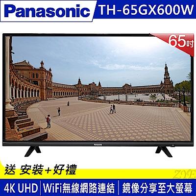 Panasonic國際 65吋 4K 連網液晶顯示器+視訊盒 TH-65GX600W