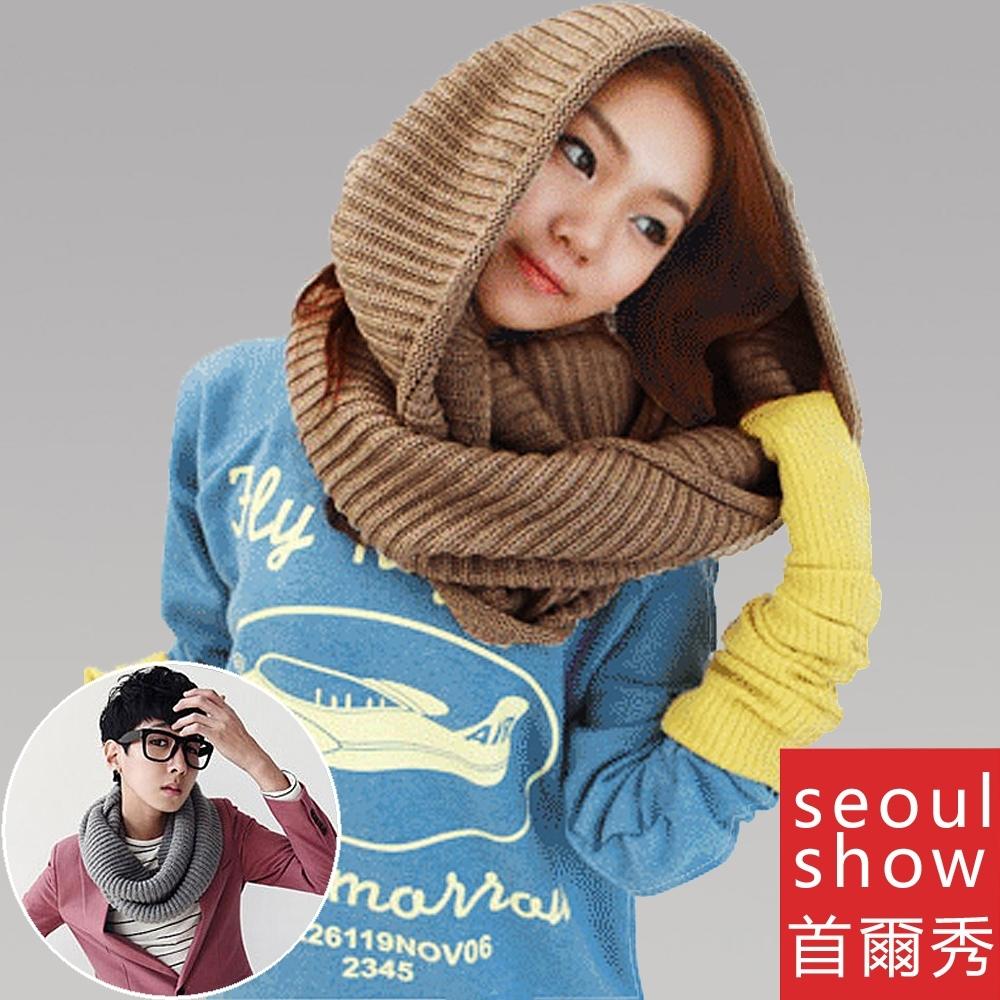 Seoul Show首爾秀 毛線編織多用圍脖帽男女保暖圍巾