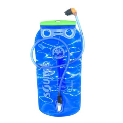 SOURCE 抗菌水袋Widepac LP2061880203 / 城市綠洲(單車.登山.慢跑.健行用)