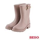 BESO街頭時髦 經典帶釦霧面短筒雨靴~粉