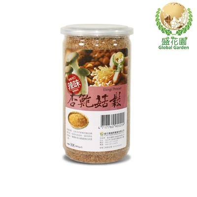 盛花園 杏鮑菇鬆-辣味(380g)