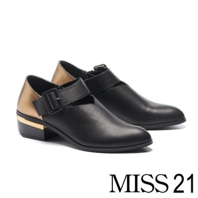 低跟鞋 MISS 21 復古感拼接寬釦帶造型牛皮低跟鞋-黑