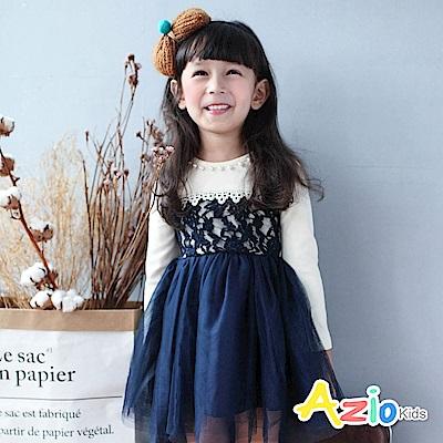 Azio Kids 洋裝 蝴蝶結胸針珠珠蕾絲網紗厚棉洋裝(寶藍)