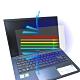 EZstick ASUS VivoBook X413 X413FA X413FP 專用 防藍光螢幕貼 product thumbnail 2