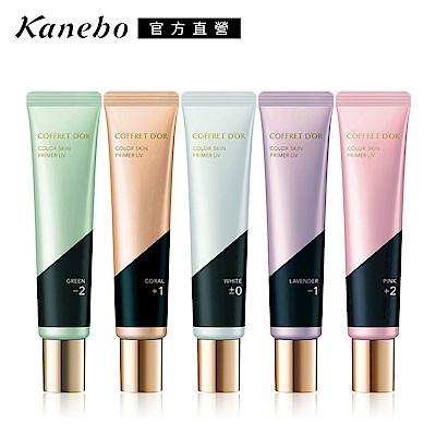 Kanebo 佳麗寶 COFFRET D OR光色淨透UV飾底乳25g