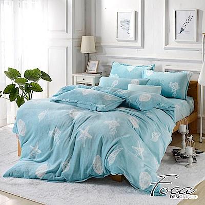 FOCA海洋邂逅   雙人舖棉床包-極緻保暖法萊絨四件式兩用毯被套厚包組