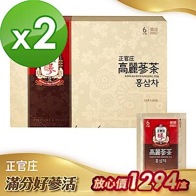 限時滿3千加碼送3百超贈點【正官庄】高麗蔘茶(100包/盒)x2盒