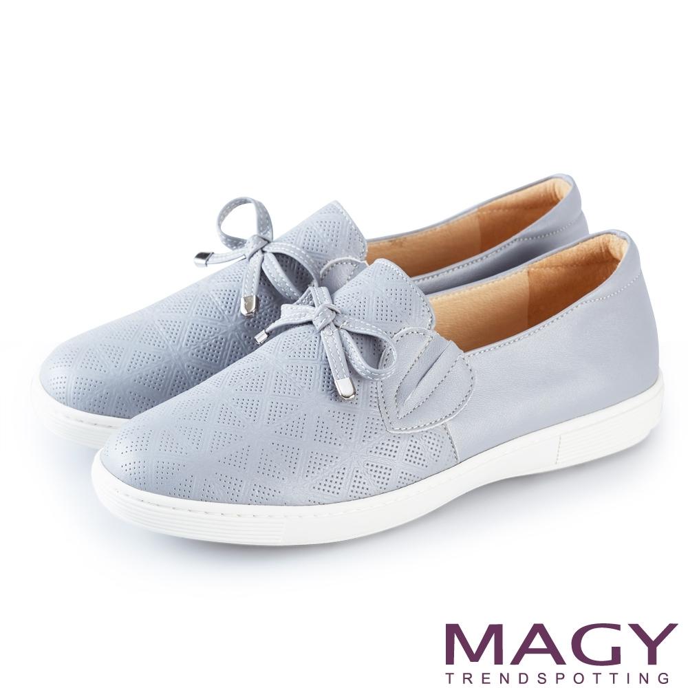 MAGY 舒適樂活 壓洞牛皮造型百搭休閒鞋-淺藍