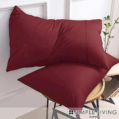 澳洲Simple Living 300織台灣製純棉美式信封枕套-二入(魅力酒紅)