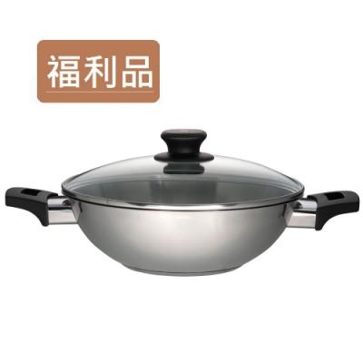 福利品|德國WMF 五層炒鍋 28cm